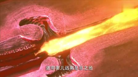 铸剑师不惜割破手掌用鲜血附魔,此剑命名为仙侠剑,成为天下第一剑
