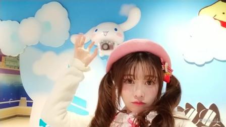 【兰幼金vlog】❤去Hello Kitty展捕捉玉桂狗❤