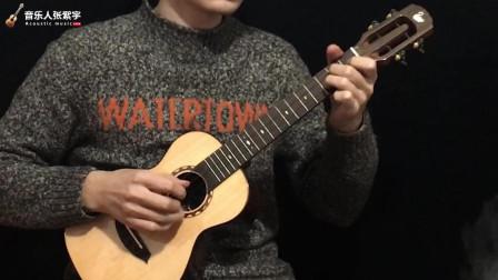 kawena天鹅KT02云杉玫瑰木全单尤克里里评测试听 张紫宇靠谱吉他