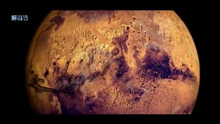 火星是太阳系由内往外数第四颗行星,属于类地行星,直径约为地球直径的一半