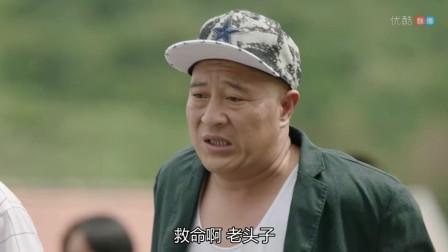 顺子他爹打顺子,刘能前来劝架结果亮了