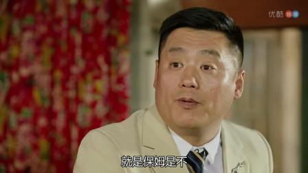 晓峰自认为排场很大,谁知来到狗场没有一个人来迎接他