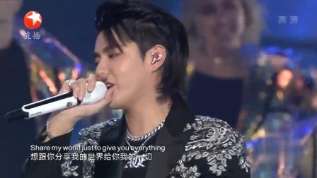 《请你让我安定》,吴亦凡还没唱完,全场就这样了