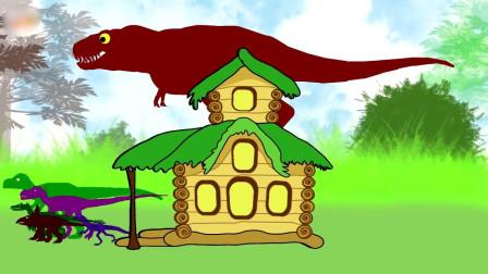 恐龙们的新房子