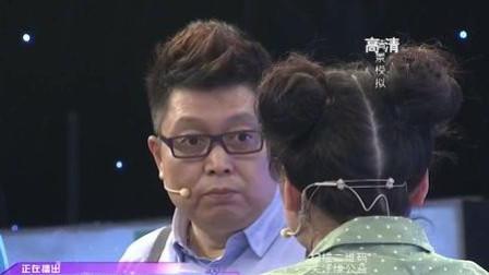 """""""村花""""王美蓉舞台相亲,王为念扮演坏人,没想到小伙太怂了"""