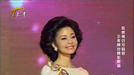 美女模仿邓丽君,经典老歌串烧,音乐声响起,再现当年名曲!