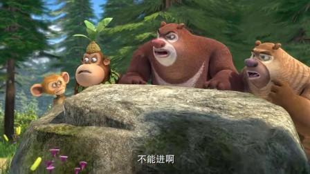 熊出没之探险日记2精华版:熊大熊二搞怪吓跑游客