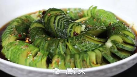 黄瓜这样吃,好吃的根本停不下来