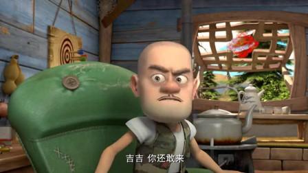 熊出没之探险日记2精编版_37 猴子抢镜头,游客发脾气!