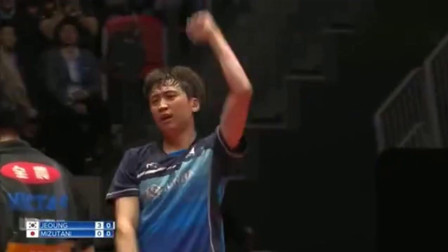 水谷隼0-3遭郑荣植横扫, 韩国队3-1送日本队出局!