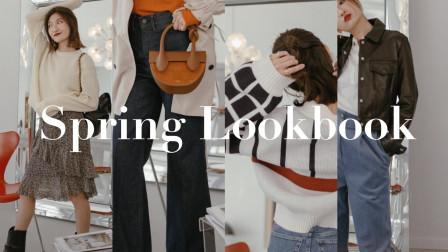 春季穿搭灵感丨Spring Lookbook丨Savislook