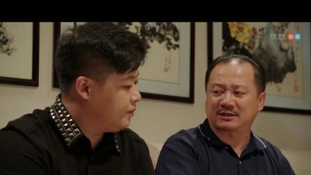 谢广坤和永强为争夺扶贫资金意见分歧,谢广坤想让小蒙回来