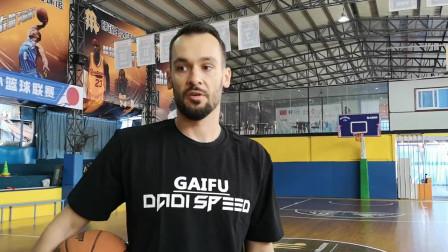 欧洲7-15岁篮球训练营教学48课 第16课