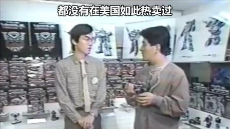 变形金刚G1玩具80年代资料  中文字幕