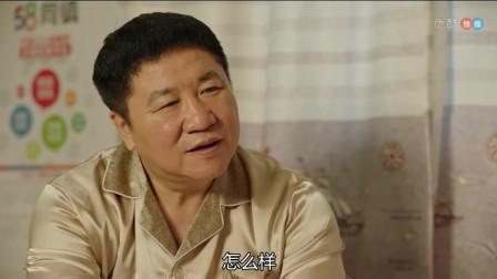 刘大脑袋出偏方,给谢大脚治心病,向老婆提条件。