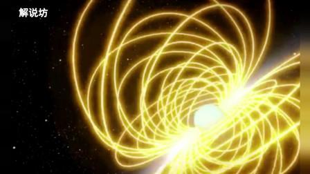 脉冲星就是正在快速自转的中子星。而且,正是由于它的快速自转而发出射电脉冲