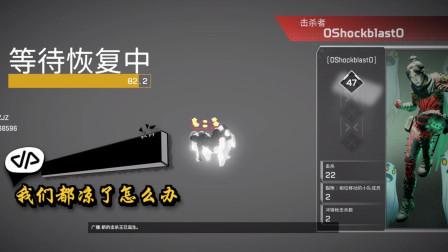 【APEX英雄】真正吃鸡大佬K7跑路组合带你们2分钟灭队!