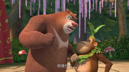 熊出没之探险日记2精华版:精彩的决胜局