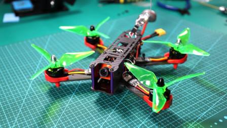 【跟强哥学做多轴无人机】第十四集 FPV穿越机组装 器材准备