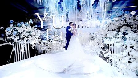 『 艾薇婚礼 』YU + FEI 当日剪辑 | 光和影子