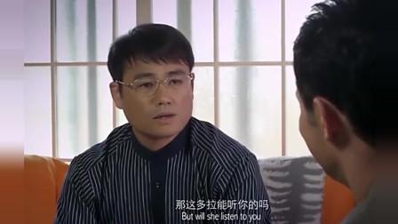 外国女孩来中国找男友,出租车司机郁闷了