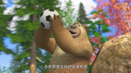 熊出没之探险日记2精华版: 熊二倒挂金钩踢足球