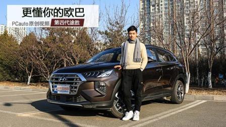 试驾北京现代第四代途胜