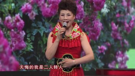 二人转名家闫书平一首转歌,唱出了二人转人的情怀,唱的大气!