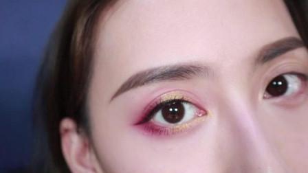 西西——每天新眼妆系列之蜜桃香槟