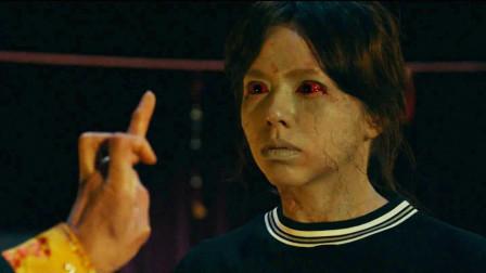 几分钟看完台湾民俗恐怖片《粽邪》