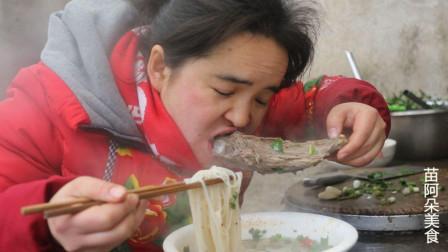 苗大姐做羊肉粉吃,碗比脸还大,粉吃光大块骨头啃着吃