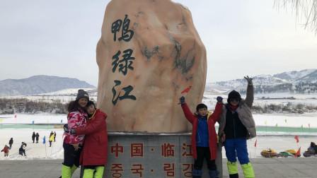 """""""脚印中国.走进冰天雪地""""游学之旅—鸭绿江"""