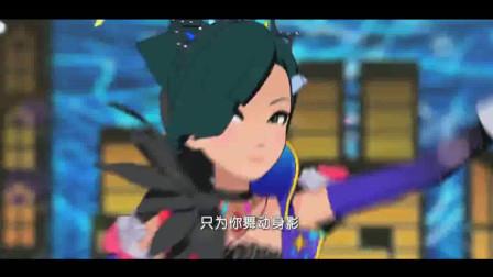 菲梦少女精编版_75  消失的星光