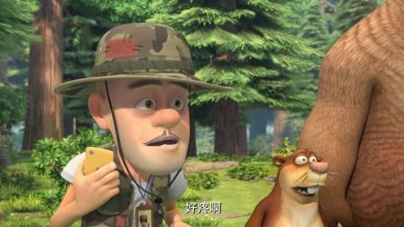 熊出没之探险日记2精编版_53  手机直播