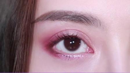 西西——每天新眼妆系列之葡萄软糖