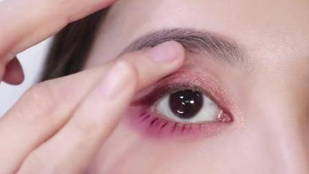 西西——每天新眼妆系列之树莓果酱