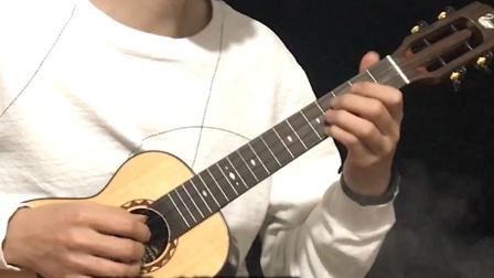 尤克里里指弹《小情歌》教学 第二期音乐人张紫宇 靠谱吉他乐器