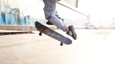潘家杰教你做POP SHOVEIT 360 冲突滑板店