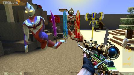 gmod游戏 去奥特曼那里买一把尚方宝剑,一刀能砍死僵尸