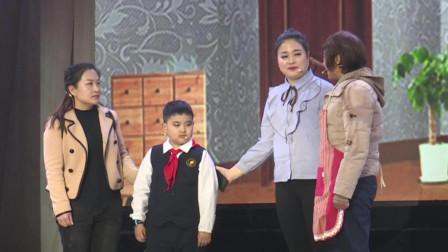2019高青春晚-小品:让爱回家