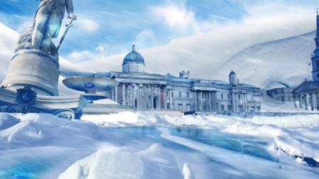 人被瞬间冻成冰块,百种灾难席卷地球,地球能否挺过这场危机!