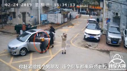 女司机倒车难入库,男司机酒后撞断树!
