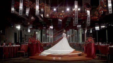 TS婚礼视频定制:三机位 | 婚礼电影