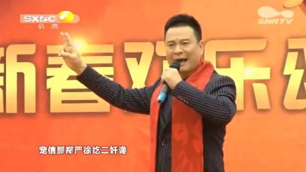 秦腔《游园逼宫》选段,三意社梅花奖张涛精彩演唱!