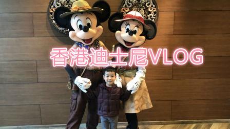 VLOG-香港迪士尼攻略&嘟嘟游记