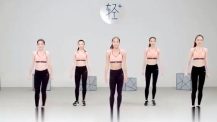 简单速效家庭燃脂减肥操,瘦肚子瘦大腿动作,每天坚持10分钟燃脂