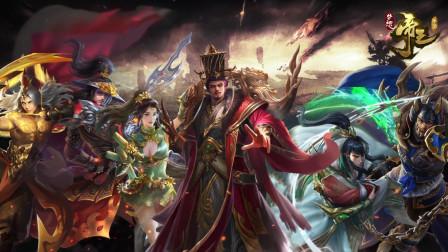 《梦想帝王手游》开局一君主,名将全靠捉,无需抽卡的策略游戏