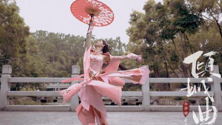 ❀《倾城曲》❀ 七秀女子水袖舞流光