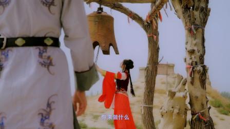 虐心[万物生]东宫cos微电影片段《初见》