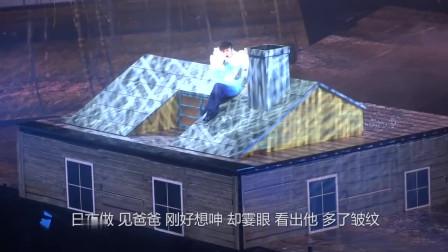 《爱得太迟+心跳回忆》 古巨基世界巡回演唱会